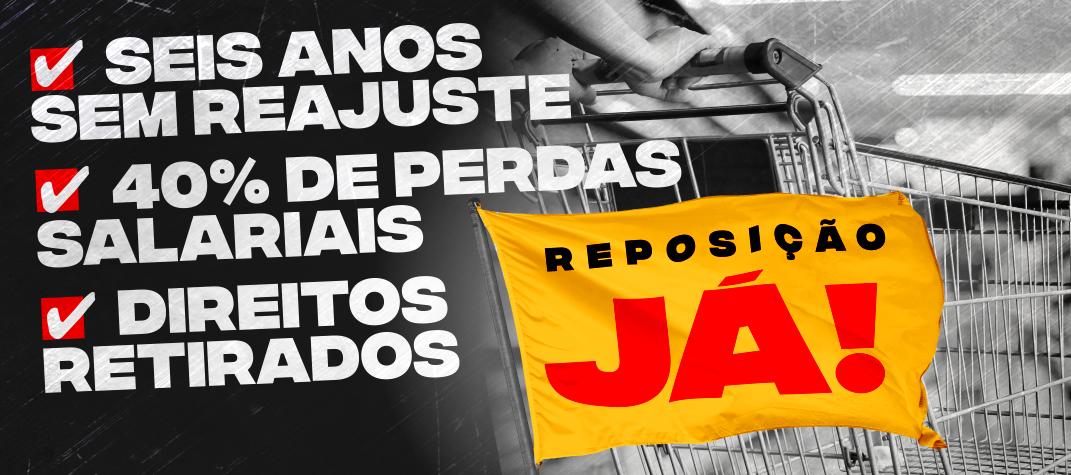 CPERS lança campanha salarial por #ReposiçãoJá!